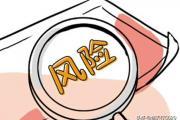 骏亚申购732386:头条有没有真正的股票高手?